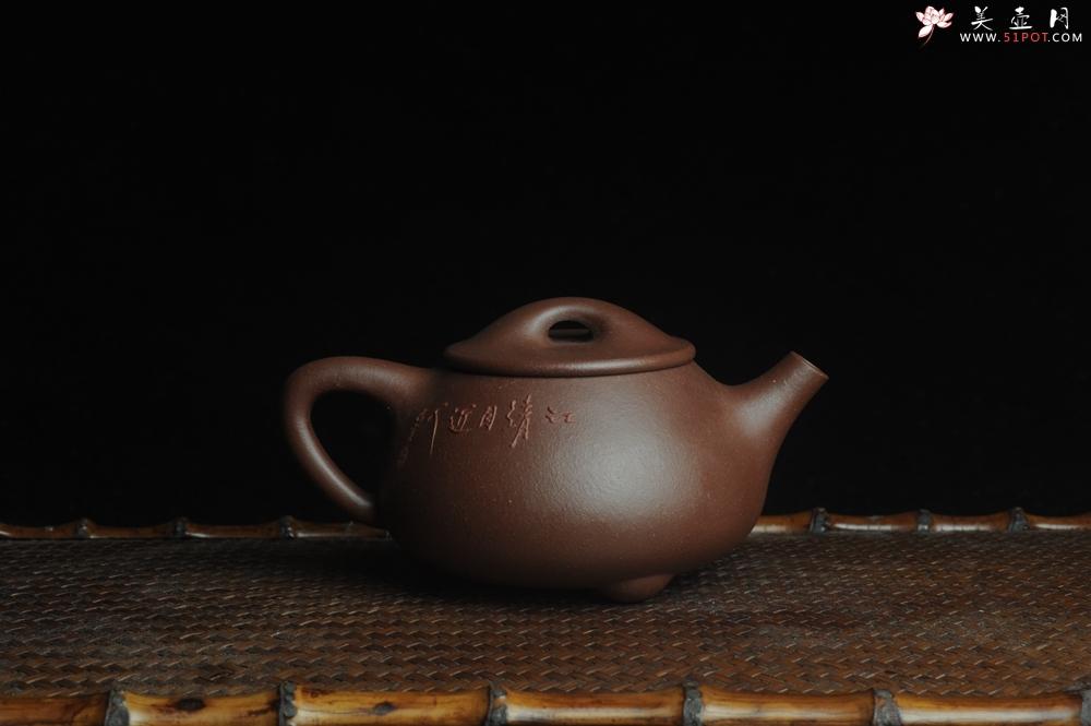 紫砂壶图片:美壶特惠 工料俱佳满瓢(景舟石瓢)泥绘山水 江清月近人 单色泥绘更显功力 - 宜兴紫砂壶网