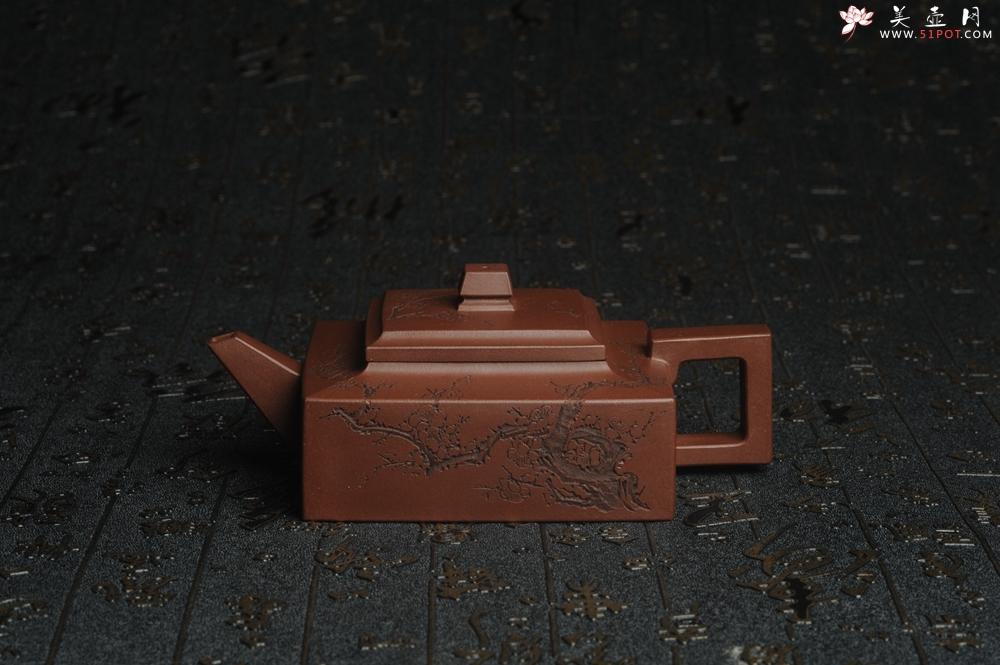 紫砂壶图片:全手工精致方山逸士壶 装饰通转梅花 特文气 - 宜兴紫砂壶网