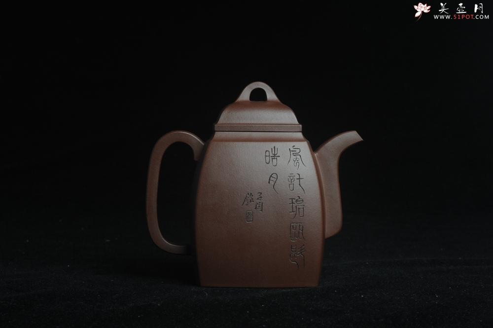 紫砂壶图片:全手工精致汉方壶 装饰山水 特文气 - 宜兴紫砂壶网