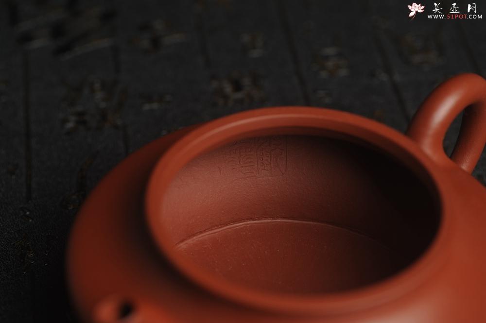 紫砂壶图片:正宗小煤窑朱泥 全手工虚扁 隽秀文气 茶人醉爱 - 宜兴紫砂壶网