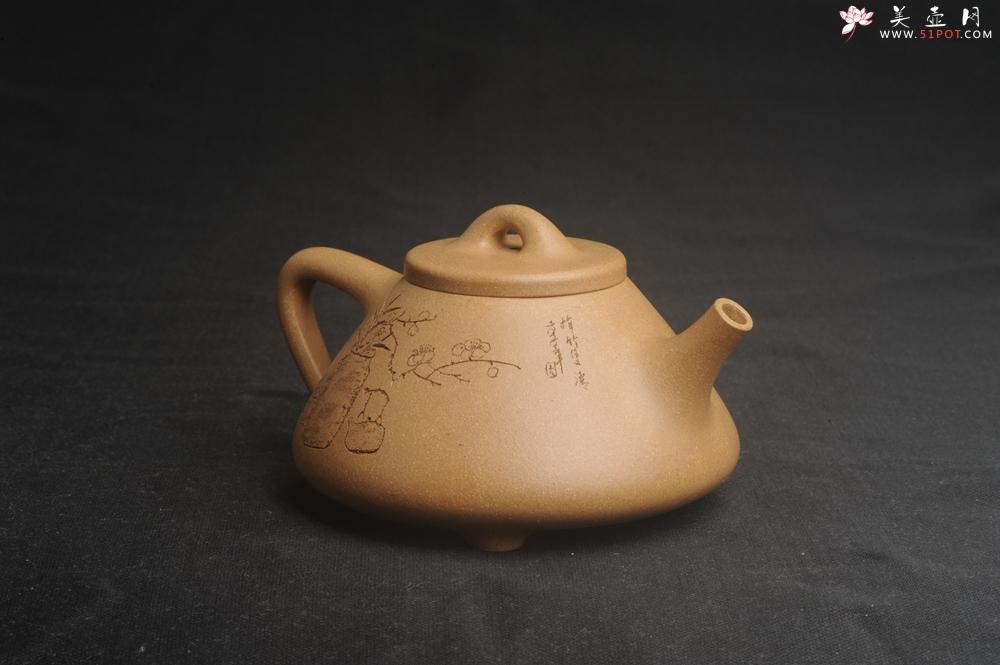紫砂壶图片:美壶特惠 特精致老黄段子冶石瓢 金瓶增秀色 特文气 - 宜兴紫砂壶网