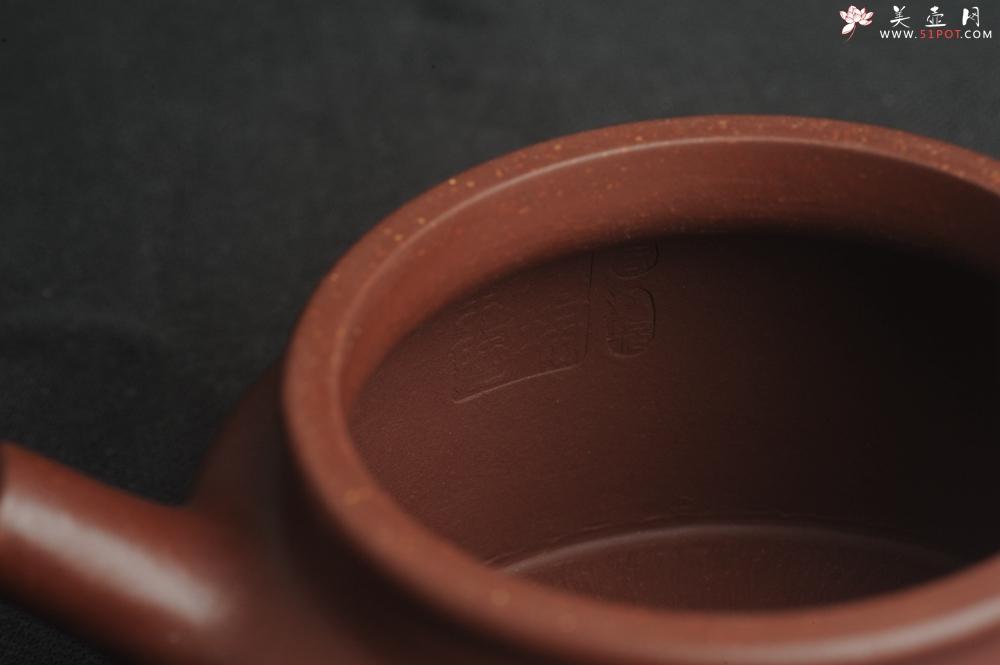 紫砂壶图片:油润黄龙山4号深井红皮龙 全手工德中壶 做工特好 装饰抚琴图 特文气 - 宜兴紫砂壶网
