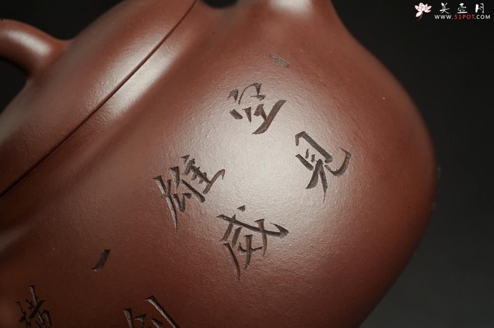 紫砂壶图片:特油润底曹青 全手工一捺底景舟茄段 装饰人物特文气 - 宜兴紫砂壶网