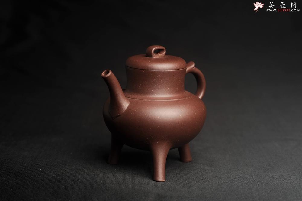 紫砂壶图片:美壶特惠  精致紫泥三足鼎壶 茶人醉爱 - 宜兴紫砂壶网