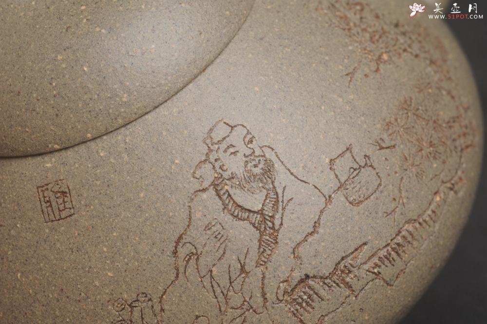 紫砂壶图片:美壶特惠 美壶网特供限量极品高温四号井老青段 精工乳瓢茶壶 装饰人物 特文气 - 宜兴紫砂壶网