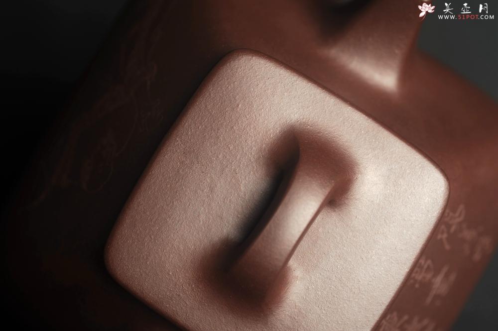 紫砂壶图片:美壶特惠  林旭陶精致全手工混方石瓢  装饰人物特文气 阳羡有蜀意,东坡爱此居 - 宜兴紫砂壶网
