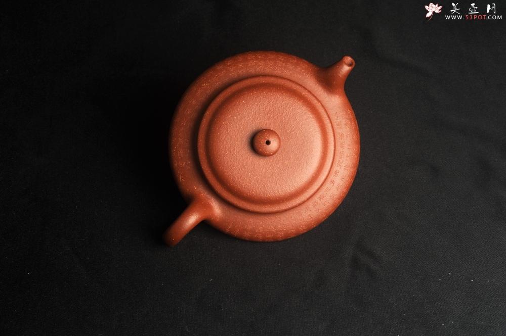 紫砂壶图片:美壶特惠 精致降坡泥心经虚扁壶 茶人醉爱 - 宜兴紫砂壶网