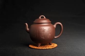 紫砂壶图片:美壶特惠 优质紫泥精致三足鼎壶 品茶论道 - 宜兴紫砂壶网