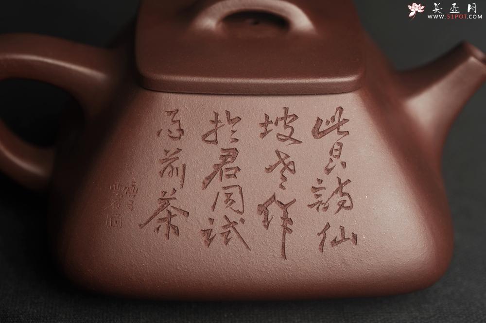 紫砂壶图片:美壶特惠 林旭陶 精致全手工混方石瓢 装饰人物特文气 此是诗仙坡老作 与君同试雨前茶 - 宜兴紫砂壶网