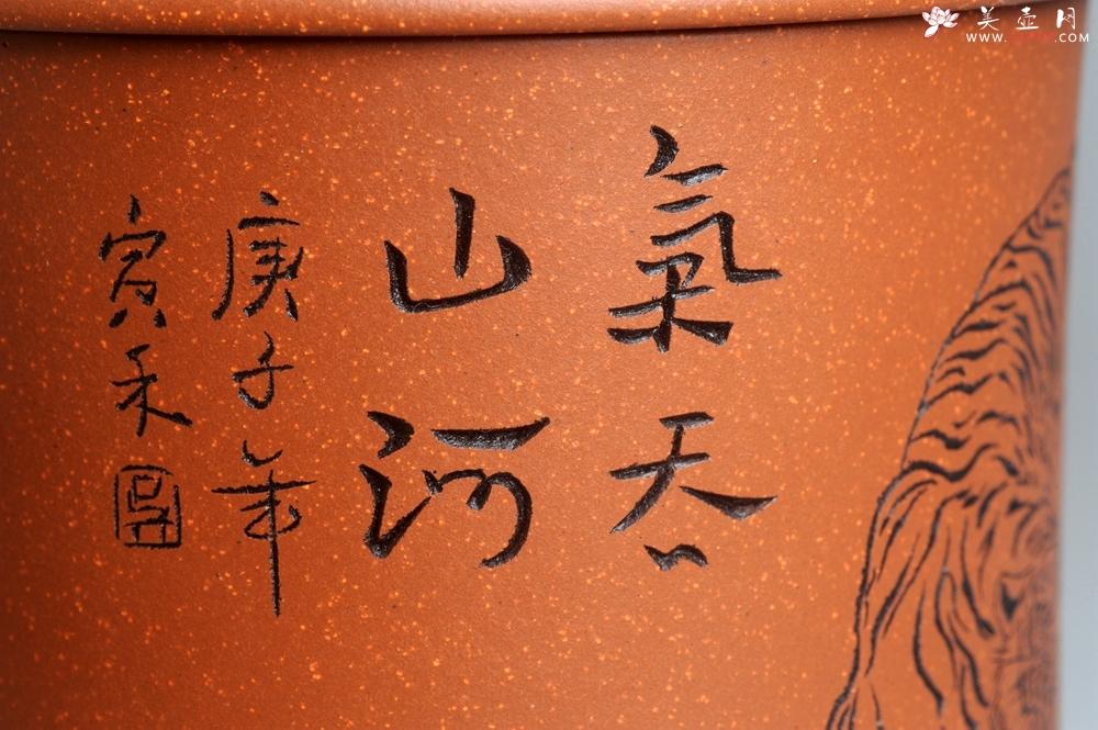 紫砂壶图片:美杯特惠 精致竹段下山虎盖杯 紫砂杯 - 宜兴紫砂壶网