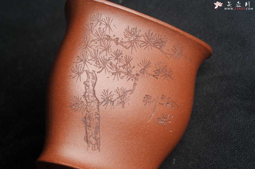 紫砂壶图片:美杯特惠 精致降坡泥三角主人杯 茶杯 梅香竹影青松 特文气 - 宜兴紫砂壶网